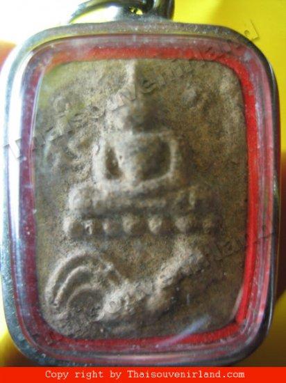 1111-PHA-LP. PRAN-PIM-KAI-HAG-SAM-SAN LP. PRAN THAI AMU
