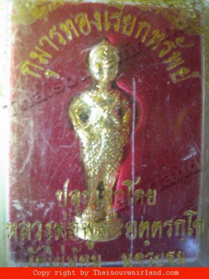 1110-KU-MAN-THONG LP. POOL THAI AMULET REAL