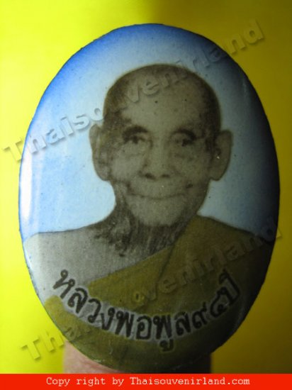 1107-LOOK-KET-LP.POOL LP. POOL THAI AMULET REAL
