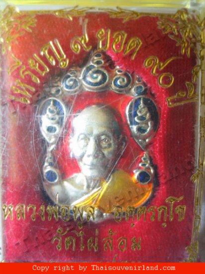 1102-LRAN-KAIO-YOD LP. POOL THAI AMULET REAL