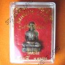 1036-VINTAGE OLD THAI BUDDHA AMULET LP RUY RICH SAW-HA