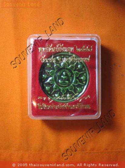 1032-THAI BUDDHA AMULET LOVE MAGIC JA-TU-KAM RAMA REAL