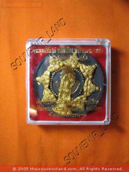 1029-THAI BUDDHA AMULET LOVE MAGIC JA-TU-KAM RAMA REAL