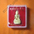 1025-THAI BUDDHA AMULET FIGURE KRING WAT BAWORN DARGON