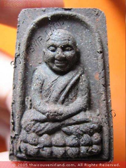 1002-THAI BUDDHA AMULET TABLET SOMDEJ LP TUAD ANTIQUE