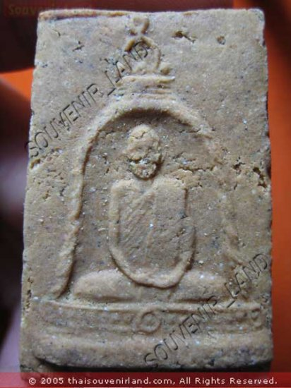 0968-VINTAGE OLD THAI BUDDHA AMULET SOMDEJ MONK LP PROM