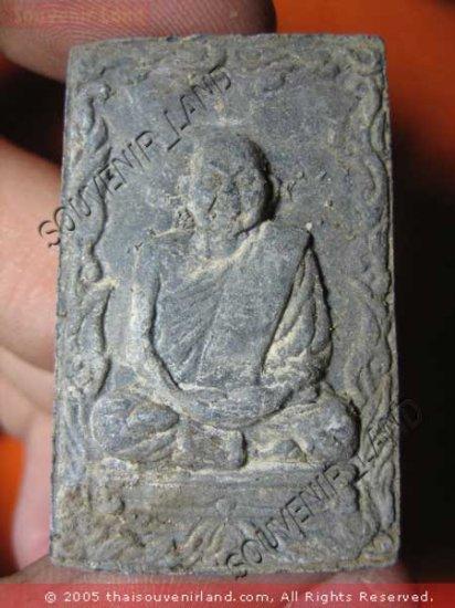 0953-OLD REAL THAI BUDDHA AMULET LP PERN TIGER POWER