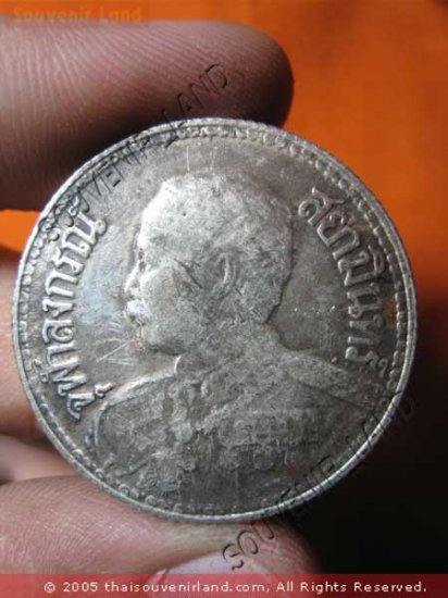 0918-THAI AMULET COIN KING RAMA-5 SIAM 127 YEAR 1909 1$