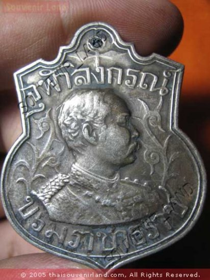 0917-OLD THAI BUDDHA AMULET COIN KING RAMA-5 ARRIVED BK