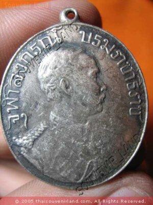 0914-THAI AMULET COIN KING RAMA 5 SIAM BIRTHDAY 19TH