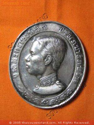 0911-OLD THAI BUDDHA AMULET COIN KING RAMA-5 HAPPY GLAD
