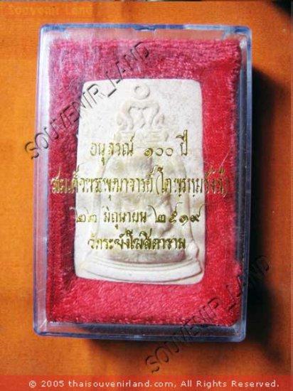 0878-THAI BUDDHA AMULET SOMDEJ TOH WAT RA-KANG ANTIQUES