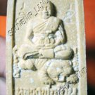 0875-OLD REAL THAI BUDDHA AMULET LP PERN TIGER POWER