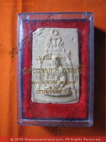 0873-THAI BUDDHA AMULET SOMDEJ TOH WAT RA-KANG ANTIQUES