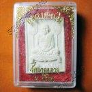 0862-VINTAGE D THAI BUDDHA AMULET SOMDEJ MONK LP NGERN