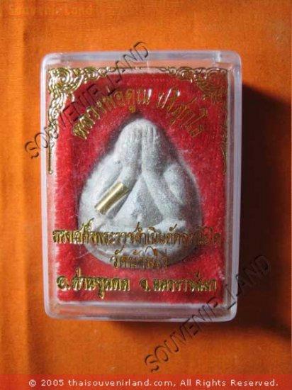 0854-PID-TA TRAKUD THAI BUDDHA AMULET LP KOON CLOSE EYE