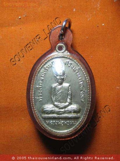 0811-THAI BUDDHA AMULET PENDENT WATERPROOF LP PROM 1974