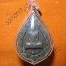 0810-THAI BUDDHA AMULET PENDENT WATERPROOF LP THOE 1979
