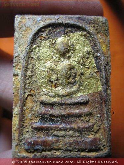 0776-THAI BUDDHA AMULET SOMDEJ TOH WAT RA-KANG ANTIQUES