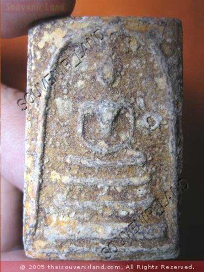 0767-THAI BUDDHA AMULET SOMDEJ TOH WAT RA-KANG ANTIQUES