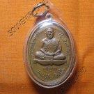 0747-THAI BUDDHA AMULET PENDENT WATERPROOF LP TIM 1974