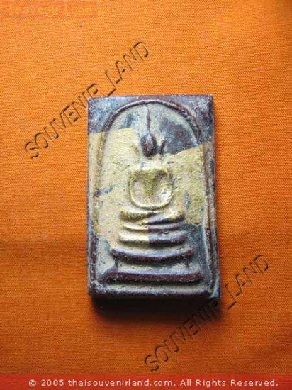 0723-THAI BUDDHA AMULET SOMDEJ TOH WAT RA-KANG ANTIQUES