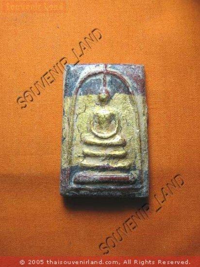 0722-THAI BUDDHA AMULET SOMDEJ TOH WAT RA-KANG ANTIQUES