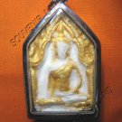 0718-REAL THAI BUDDHA RELIC GROWTH AMULET LP DOO TAKRUT