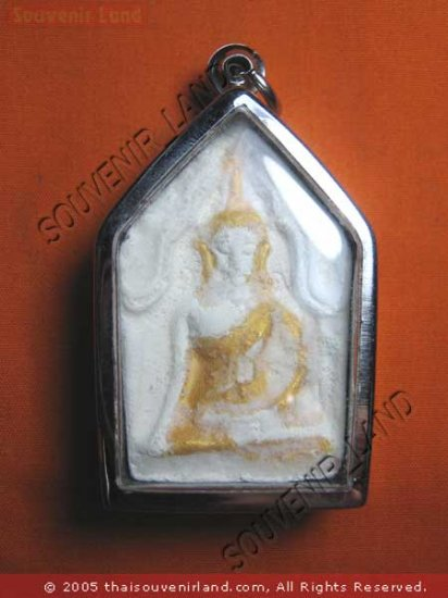 0716-REAL THAI BUDDHA RELIC GROWTH AMULET LP DOO TAKRUT