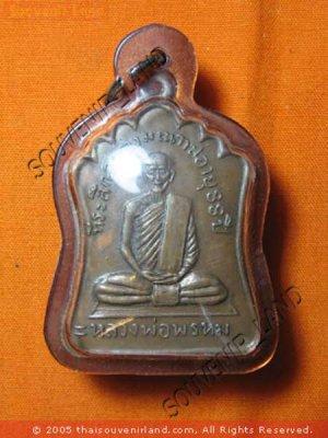 0635-THAI BUDDHA AMULET WATERPROOF PENDANT MONK LP PROM
