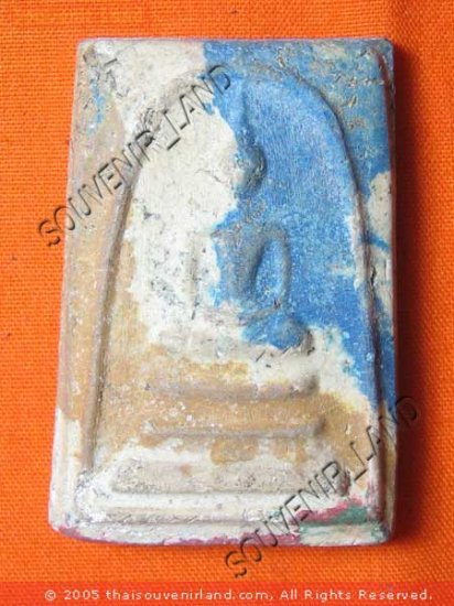 0582-THAI BUDDHA AMULET TABLET SOMDEJ LP PAIR RAINBOW