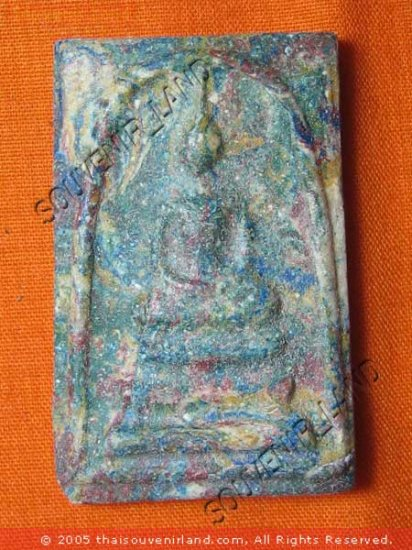 0581-THAI BUDDHA AMULET TABLET SOMDEJ LP PAIR RAINBOW