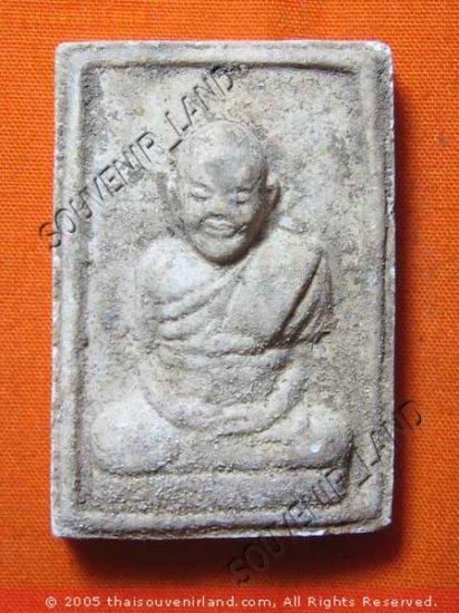 0496-THAI BUDDHA AMULET TABLET SOMDEJ LP PERG ANTIQUE