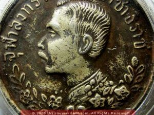 0035-OLD VINTAGE BUDDHIST AMULET COIN SIAM KING RAMA 5