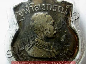 0032-OLD VINTAGE BUDDHIST AMULET COIN SIAM KING RAMA 5