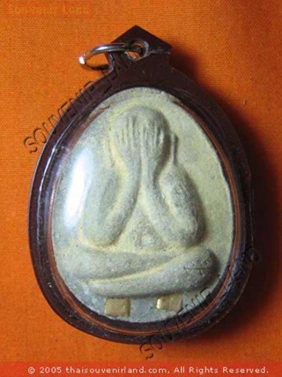0470-THAI BUDDHIST AMULET CLOSE EYE PHA-PIT-TAH LP THOE