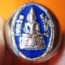 0211-VINTAGE THAI MONK MAGIC BUDDHA AMULET RING SO-TORN