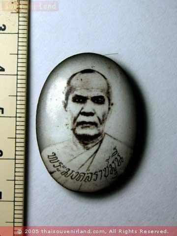 M096-OLD COLOR PHOTO LP SOD THAI MONK BUDDHA AMULET