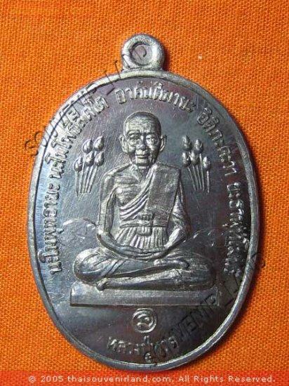 0365-REAL OLD THAI BUDDHA AMULET MONK LP DOO WAT SAKAE