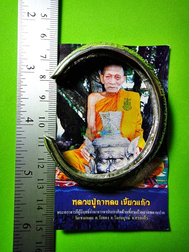 9623-REAL THAI AMULET SILVER NARAI RICHLY PROFIT BRACELET BANGLE LP KALONG 2008
