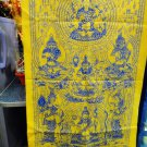 6860-REAL THAI AMULET HOLY FLAG CLOTH YHAN 7 LERSRI CLOTH YELLOW COLOR BIG LP NO