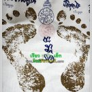 2533-THAI REAL AMULET FOOT PRINT HOLY CLOTH LP KOON MONEY RICHLY RARE OLD 2008