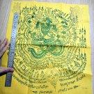8454-HOLY FLAG CLOTH LP KALONG AMULET THAI REAL VICTORY WIN LUCKY WEALT MONEY YG
