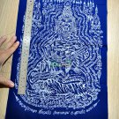 9195-HOLY FLAG CLOTH LP KALONG AMULET THAI REAL TIGER FACE LERSRI HEALTH LUCKY B