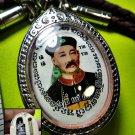 8774-THAI REAL AMULET ER-GER-FONG DRAWING FATHER GAMBLING WIN MONEY GOD LP KEY
