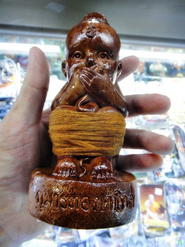 7363-THAI REAL AMULET GUMAN STATUE THAI BABY RICH LUCK 18 SPIRIT LP GOY 2011 BIG