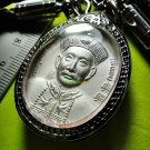 6897-THAI REAL AMULET ER-GER-FONG MEDEL GAMBLING MONEY RICH LP KEY SILVER PLATED