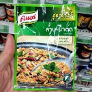 0011-SEASONING SPICY MIX THAILAND COOKING LOCAL FOOD ALL IN ONE KNORR LAB PORK