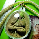 8393-THAI REAL AMULET PIDTA CLOSE EYE EASY FAST RICH CATCH MONEY LP JEED 3 TAKUD