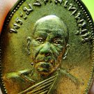 0131-GENUINE THAI AMULET MEDAL LP SOD PAKNAM OLD 2505 PHETCHABURI BLESSING 1962